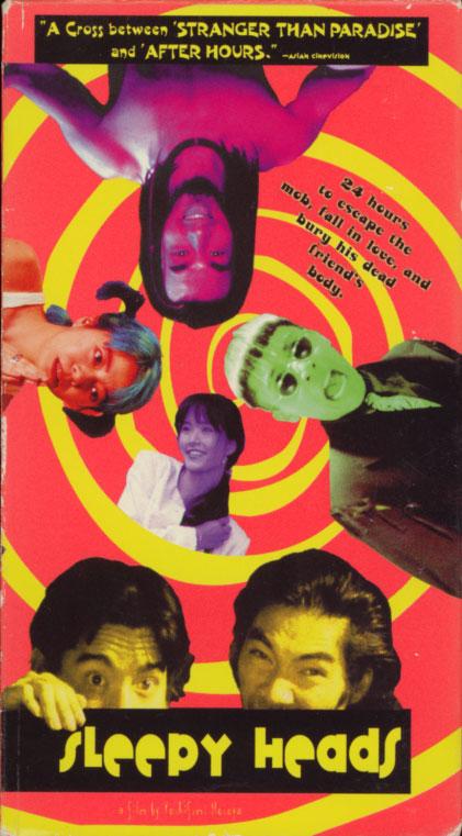 Sleepy Heads VHS cover art. Movie starring Eugene Nomura, Toshiya Nagasawa, Takihiro Fujita, Nick Feyz, Sayuri Higuchi Emerson. Directed by Yoshifumi Hosoya. 1997.