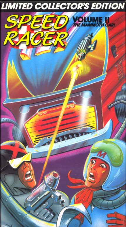Speed Racer: The Mammoth Car VHS cover art. Starring Peter Fernandez. 1967.