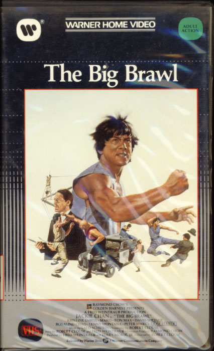 The Big Brawl aka Battle Creek Brawl VHS cover art. Movie starring Jackie Chan, Kristine DeBell, José Ferrer, Mako. With Rosalind Chao, H.B. Haggerty, Ron Max, Directed by Robert Clouse. 1980.