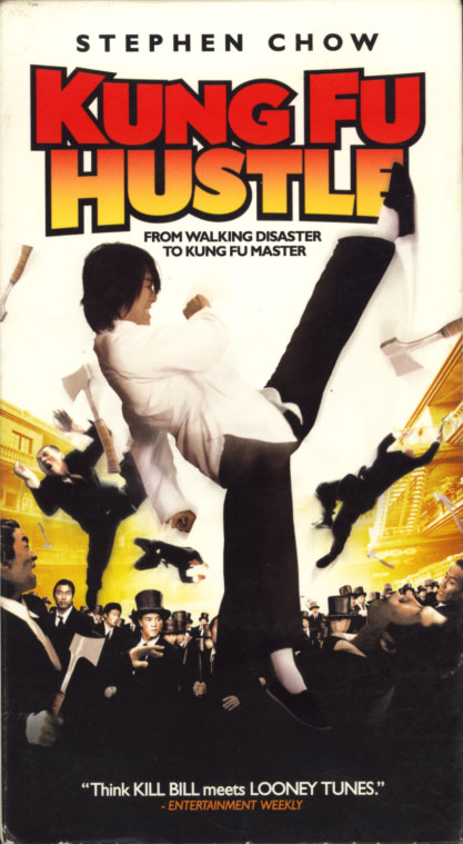 Kung Fu Hustle on VHS. Comedy action movie starring Stephen Chow, Yuen Wah, Leung Siu Lung, Dong Zhi Hua. Directed by Stephen Chow. 2004.