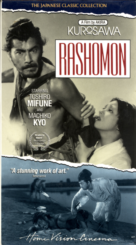Rashomon VHS box cover art. Japanese crime thriller movie starring Toshiro Mifune, Machiko Kyo, Masayuki Mori, Takashi Shimura, Directed by Akira Kurosawa. 1950.