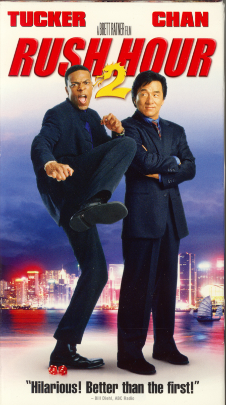Rush Hour 2 VHS cover. Action comedy crime movie starring Jackie Chan, Chris Tucker, John Lone, Ziyi Zhang. Directed by Brett Ratner. 2001.