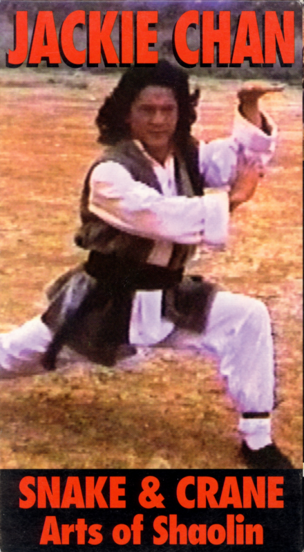 Snake and Crane Arts of Shaolin on VHS. Action drama movie starring Jackie Chan. With Nora Miao, Jeong-Nam Kim. Directed by Chi-Hwa Chen.