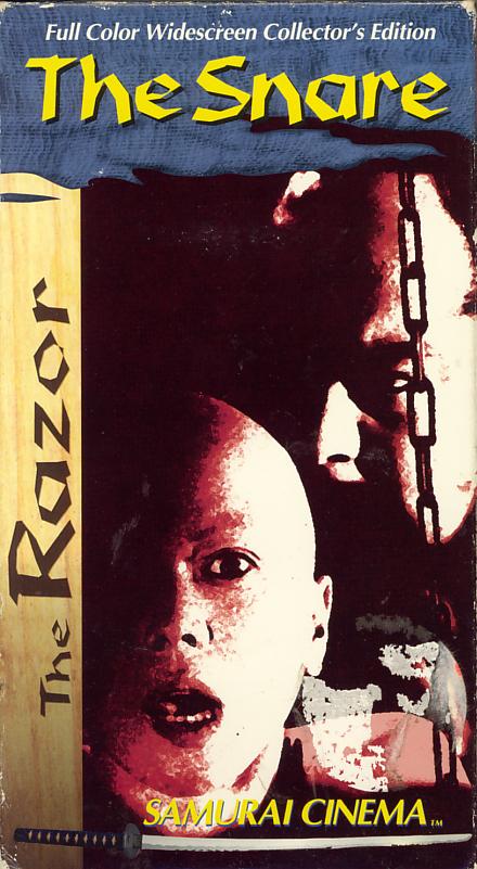 The Razor: The Snare on VHS. Starring Katsu Shintaro (Zatoichi), Sato Kei, Nishimura Akira, Kurosawa Toshio, Ineno Kazuko. Directed by Masamura Yasuzo. 1973.
